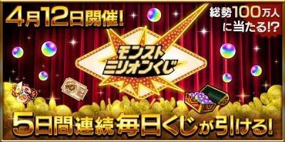 f:id:okutami-macponta-0523k:20170412094052j:plain