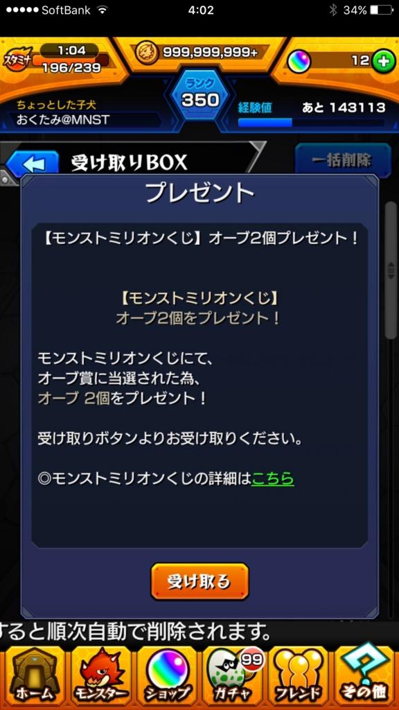 f:id:okutami-macponta-0523k:20170412094233j:plain