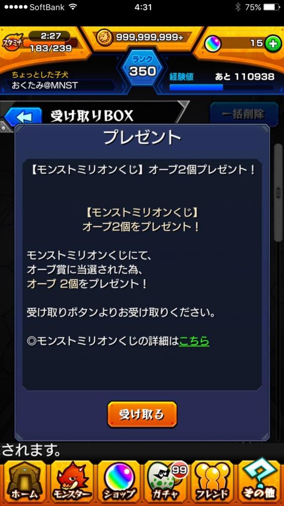 f:id:okutami-macponta-0523k:20170413062851j:plain