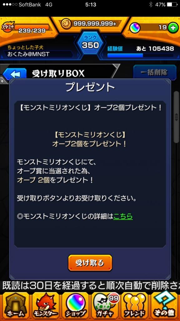 f:id:okutami-macponta-0523k:20170414094730j:plain
