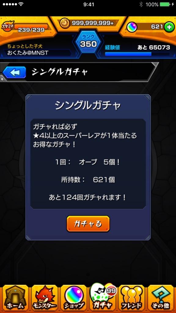 f:id:okutami-macponta-0523k:20170415124832j:plain