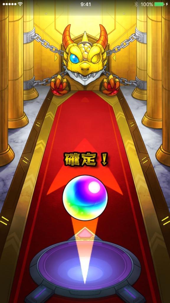 f:id:okutami-macponta-0523k:20170415124848j:plain