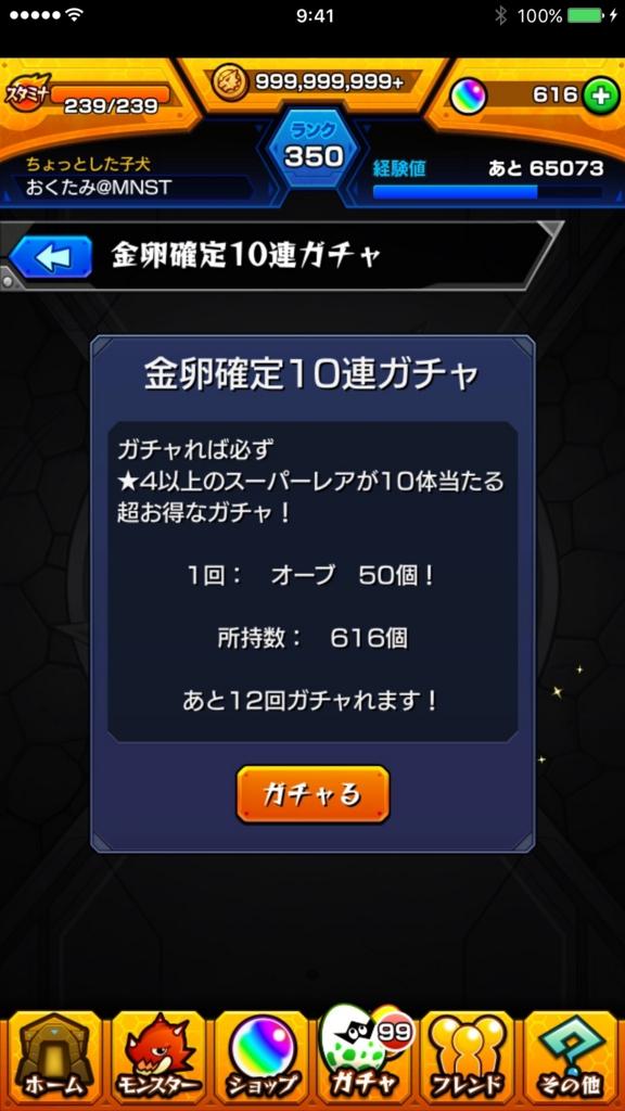 f:id:okutami-macponta-0523k:20170415125047j:plain