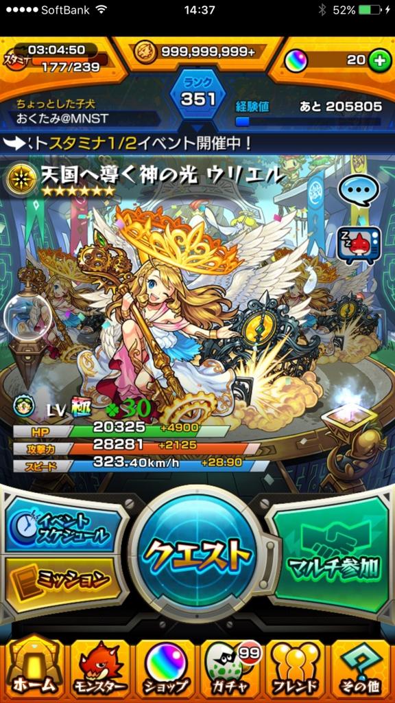 f:id:okutami-macponta-0523k:20170416144631j:plain