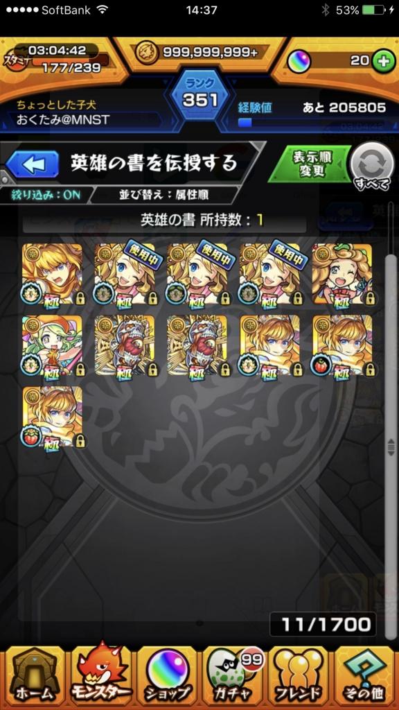f:id:okutami-macponta-0523k:20170416144658j:plain