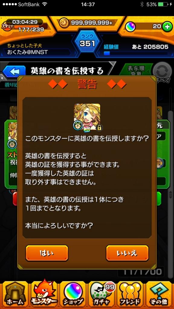 f:id:okutami-macponta-0523k:20170416144745j:plain
