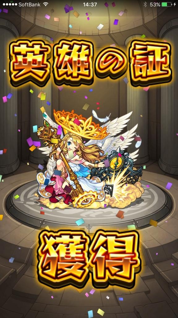 f:id:okutami-macponta-0523k:20170416144923j:plain