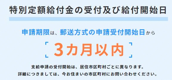 f:id:okutsuba:20200509142440p:plain