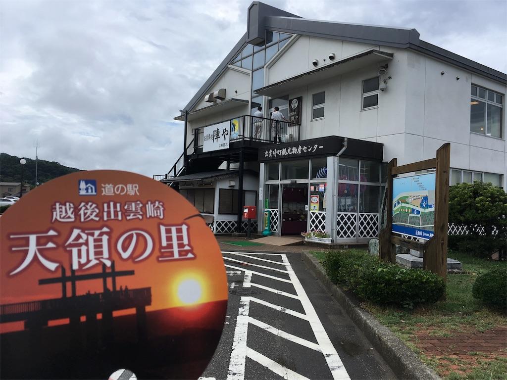 f:id:okuvel_jp:20180827232436j:image