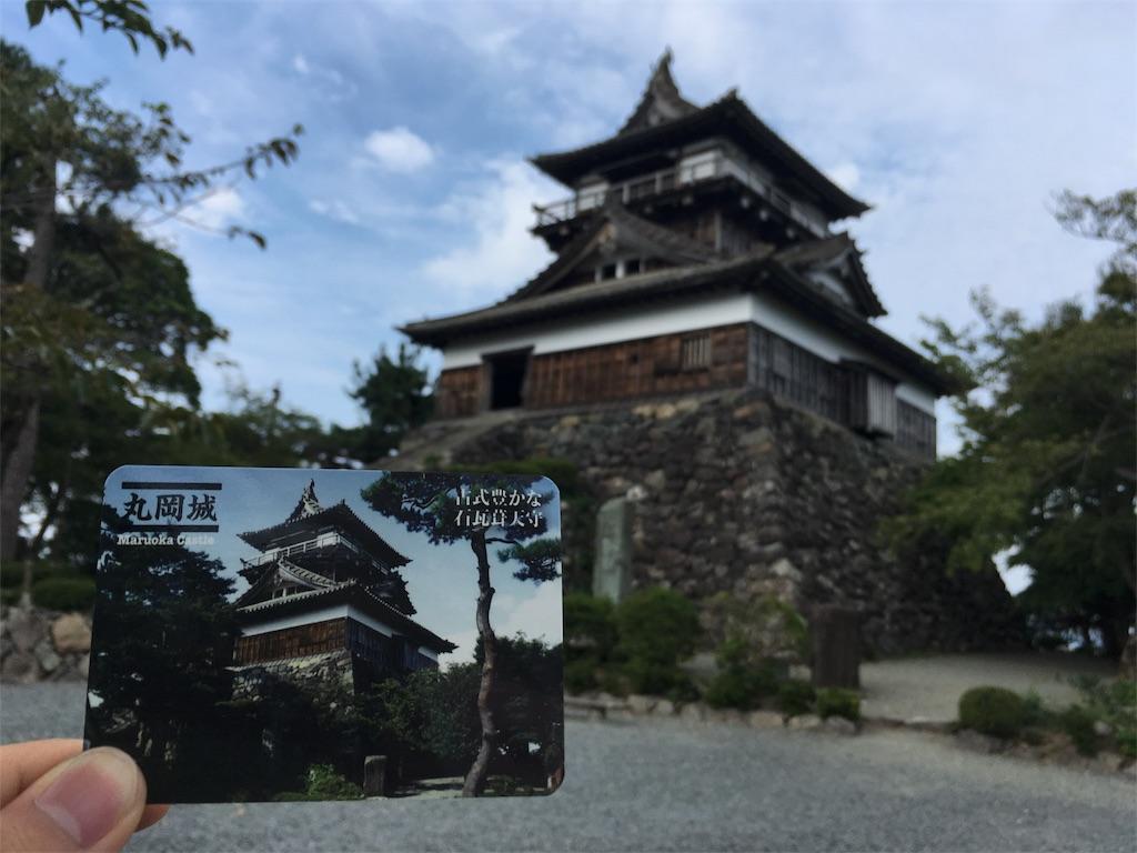 f:id:okuvel_jp:20180830230557j:image