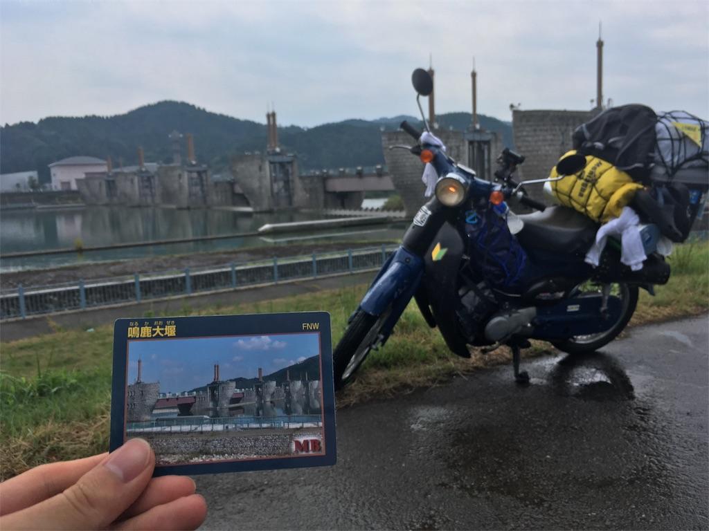 f:id:okuvel_jp:20180830233751j:image