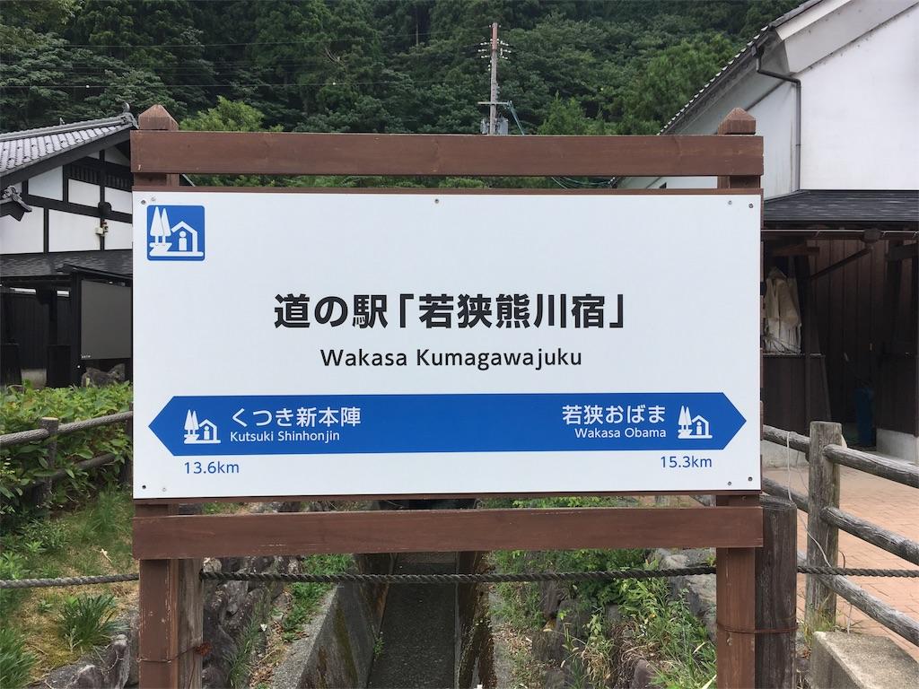 f:id:okuvel_jp:20180901090536j:image