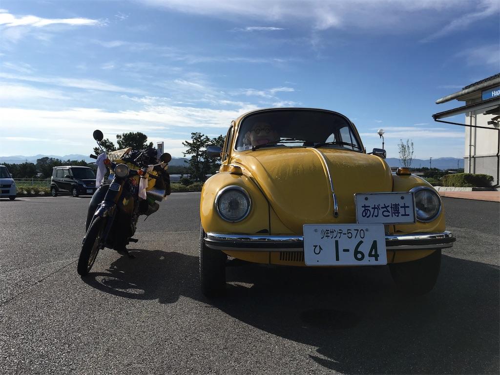 f:id:okuvel_jp:20180903004633j:image