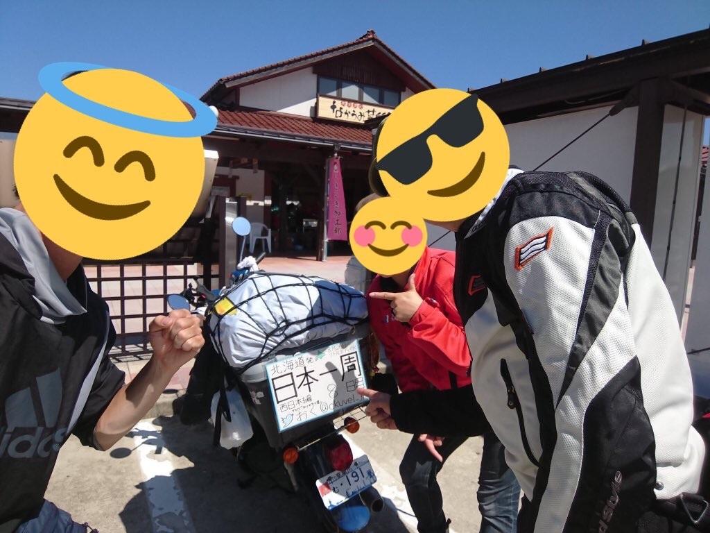 f:id:okuvel_jp:20180903010208j:image