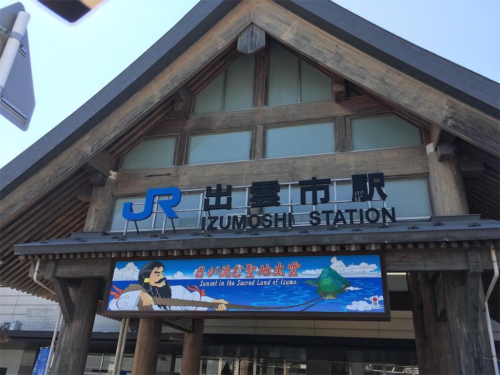 f:id:okuvel_jp:20180904052127j:image