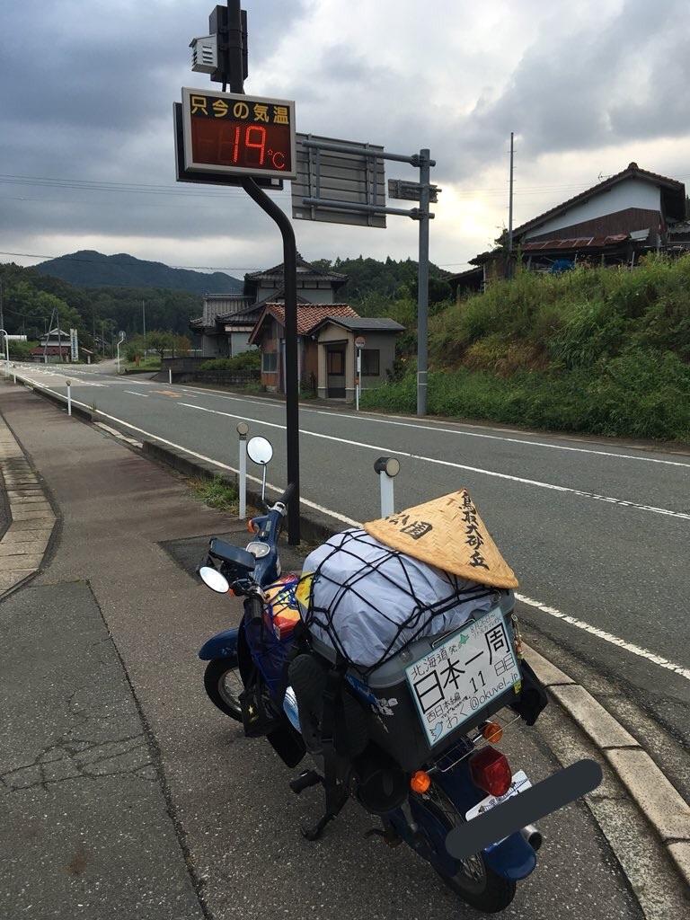 f:id:okuvel_jp:20180906055502j:image