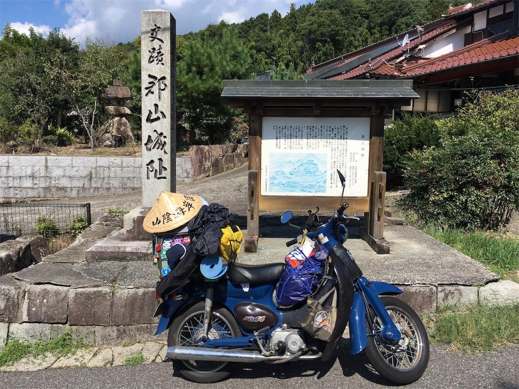 f:id:okuvel_jp:20180907001427j:image