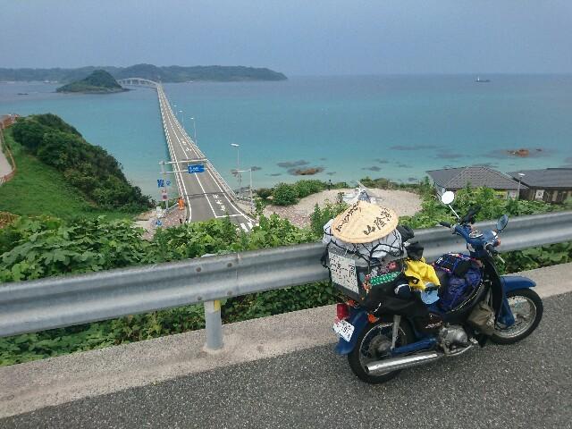 f:id:okuvel_jp:20180907073238j:plain