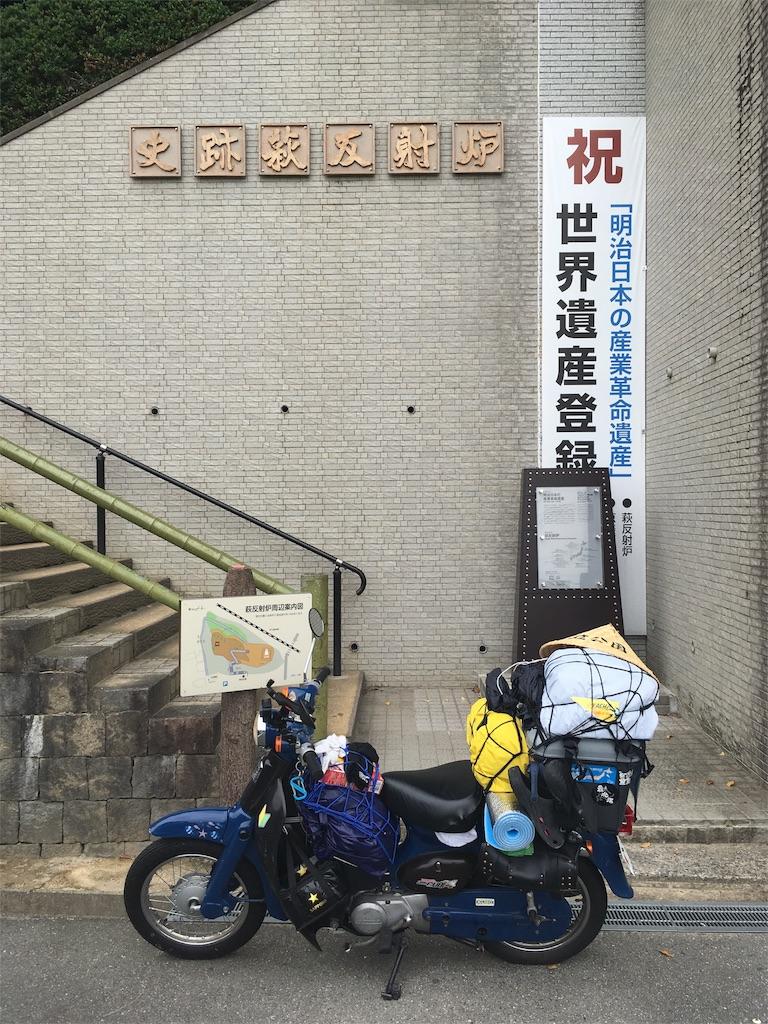 f:id:okuvel_jp:20180907075058j:image