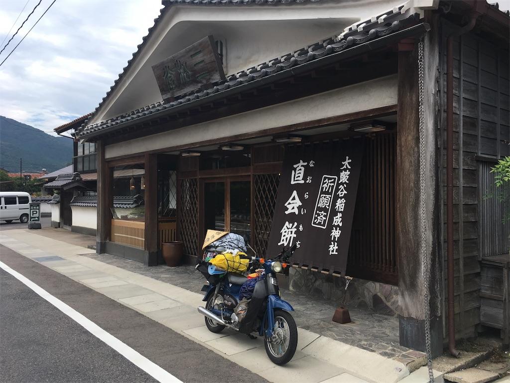 f:id:okuvel_jp:20180907075123j:image
