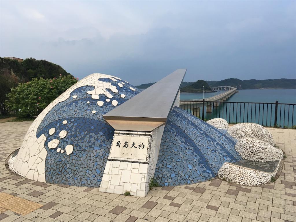 f:id:okuvel_jp:20180907081715j:image