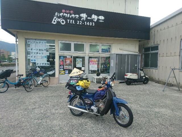 f:id:okuvel_jp:20180907083419j:plain