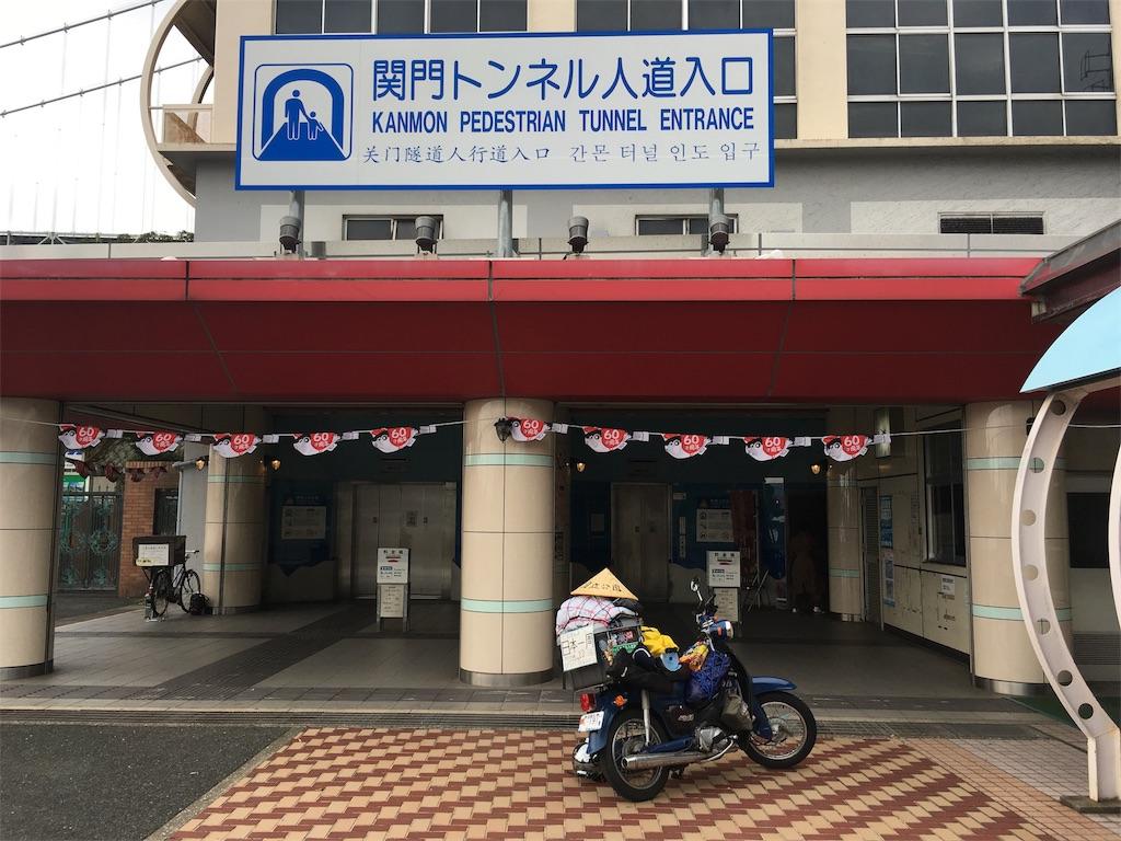 f:id:okuvel_jp:20180908201727j:image