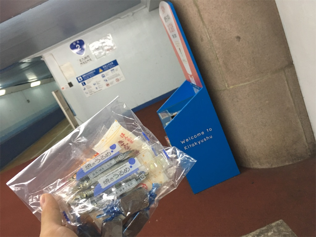 f:id:okuvel_jp:20180908201903j:image