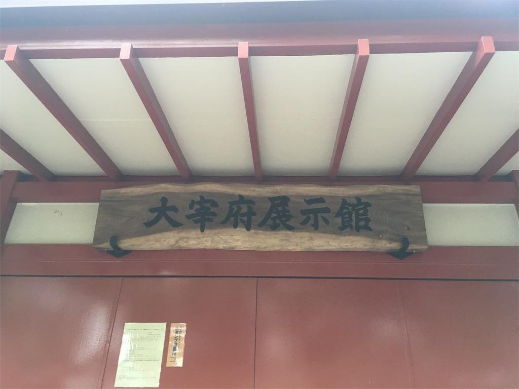 f:id:okuvel_jp:20180908204206j:image