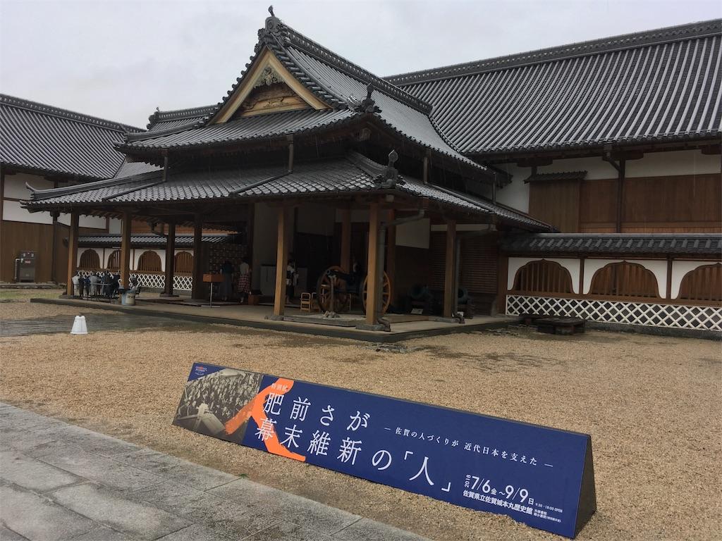 f:id:okuvel_jp:20180908212950j:image