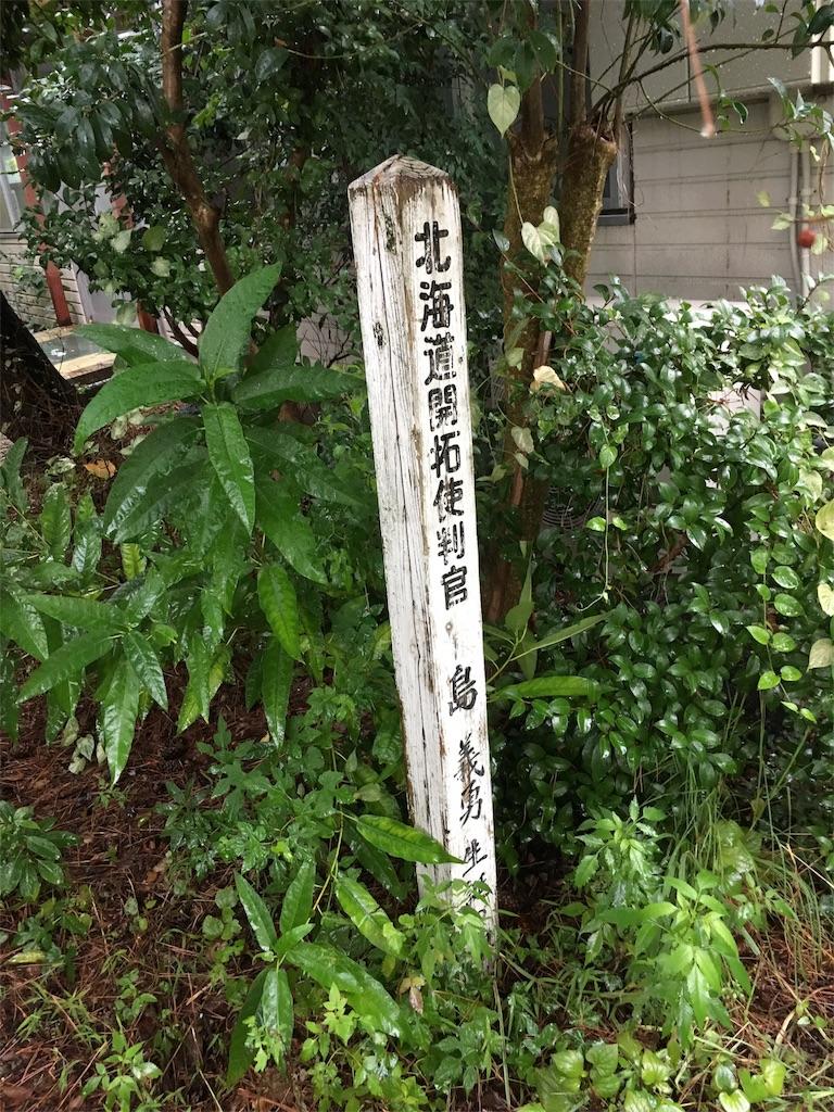 f:id:okuvel_jp:20180908213301j:image