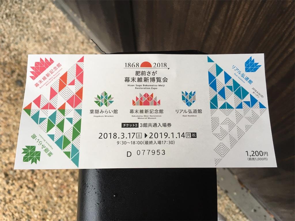 f:id:okuvel_jp:20180908213749j:image