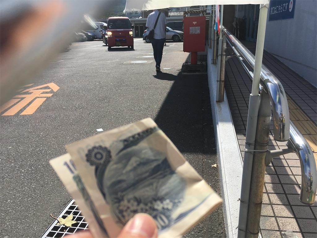 f:id:okuvel_jp:20180910214129j:image