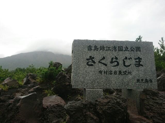 f:id:okuvel_jp:20180912215949j:image