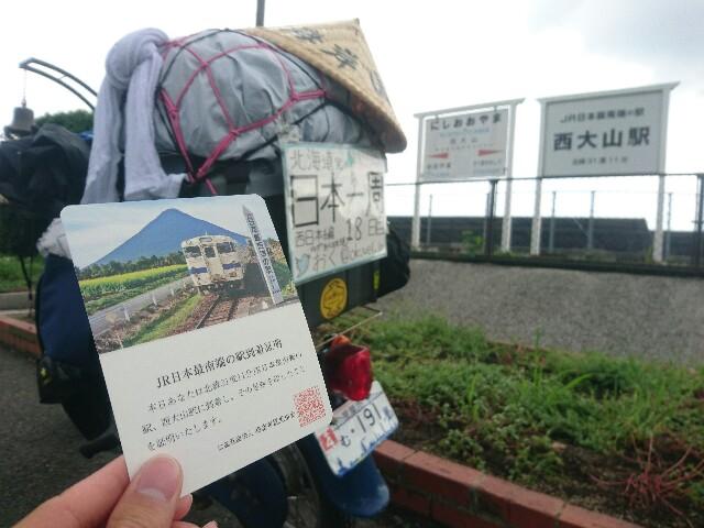 f:id:okuvel_jp:20180912221629j:image
