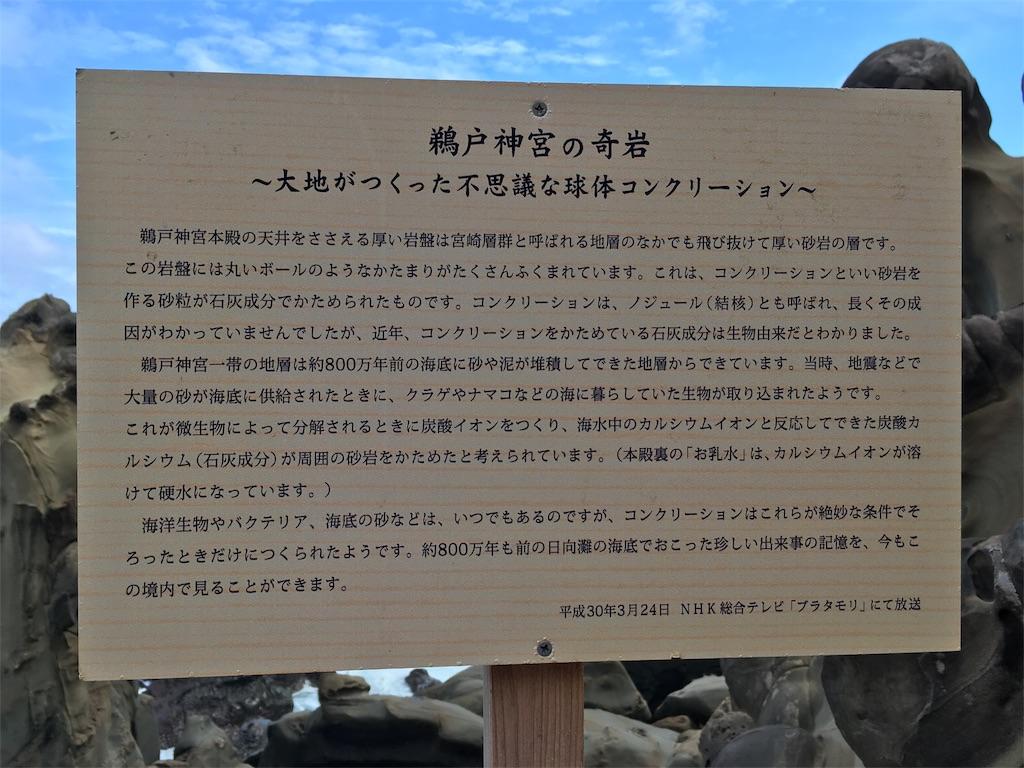 f:id:okuvel_jp:20180913200002j:image