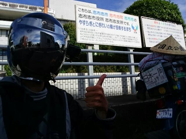 f:id:okuvel_jp:20180913211632j:image