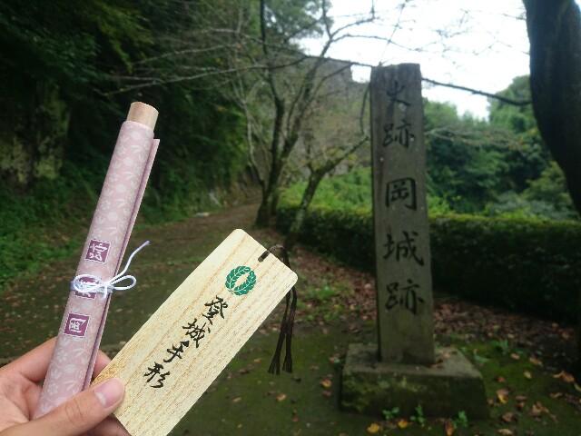 f:id:okuvel_jp:20180914192142j:image