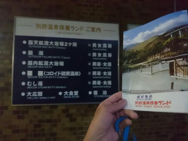f:id:okuvel_jp:20180914192929j:image