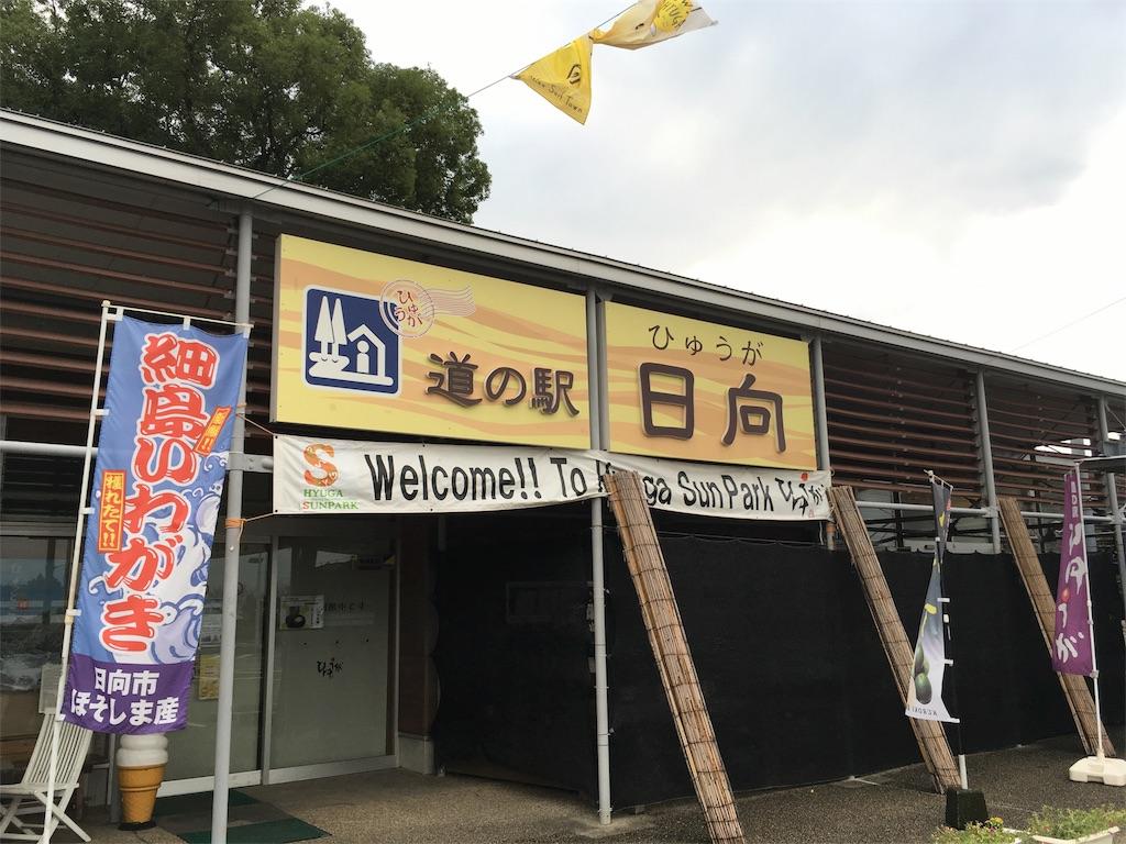 f:id:okuvel_jp:20180914233852j:image