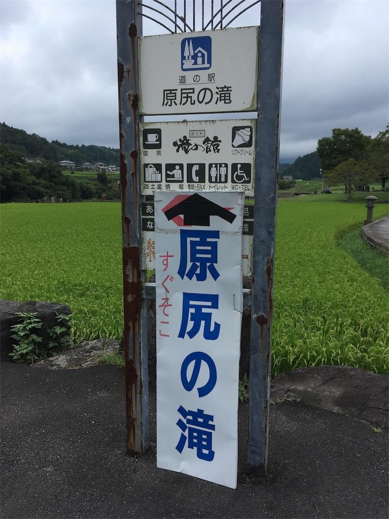 f:id:okuvel_jp:20180914234029j:image
