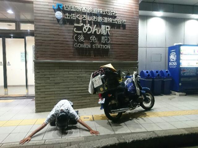 f:id:okuvel_jp:20180917214537j:image