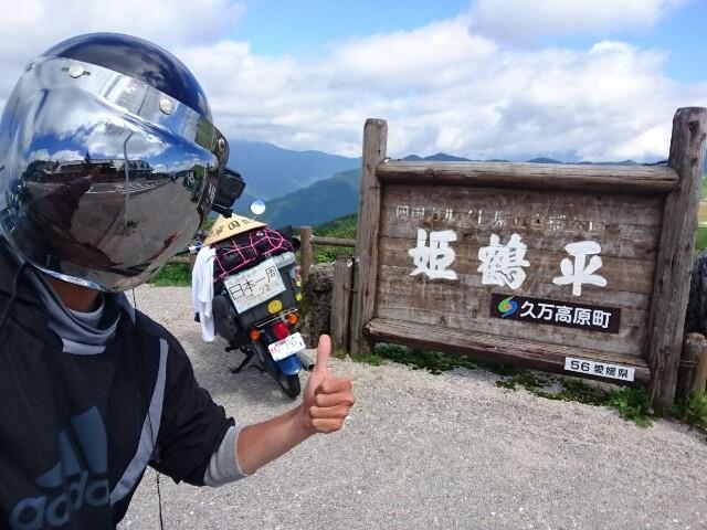 f:id:okuvel_jp:20180917220126j:image