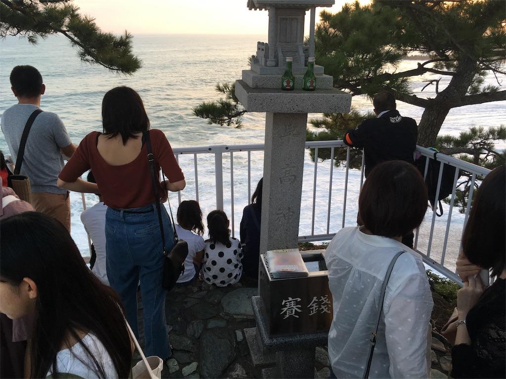 f:id:okuvel_jp:20180918075033j:image