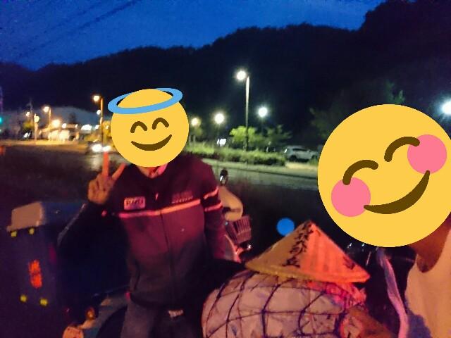 f:id:okuvel_jp:20180918211346j:image