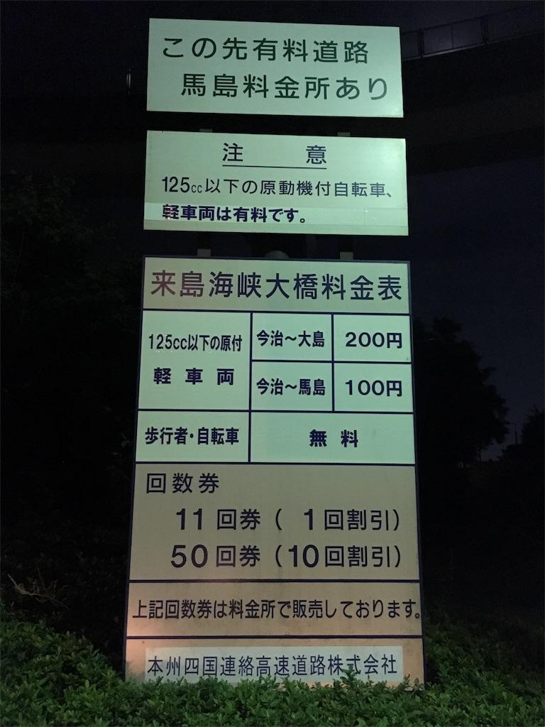 f:id:okuvel_jp:20180920075502j:image