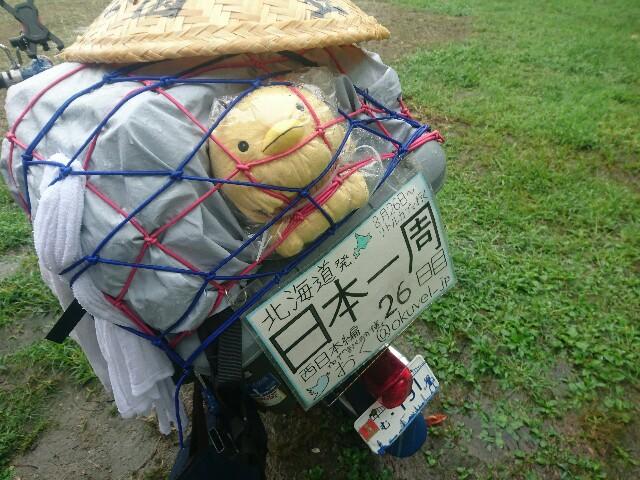 f:id:okuvel_jp:20180921213513j:image