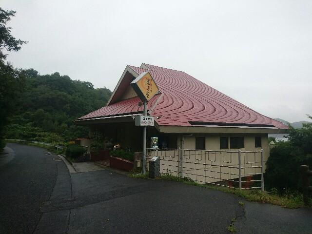 f:id:okuvel_jp:20180921214836j:image