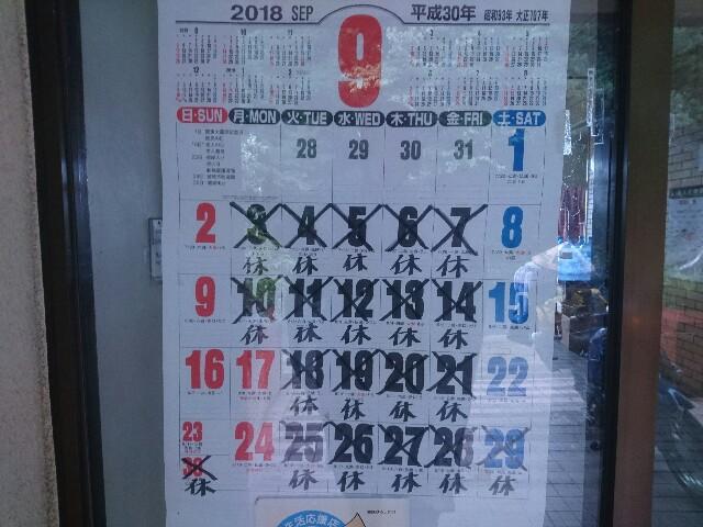 f:id:okuvel_jp:20180921215229j:image