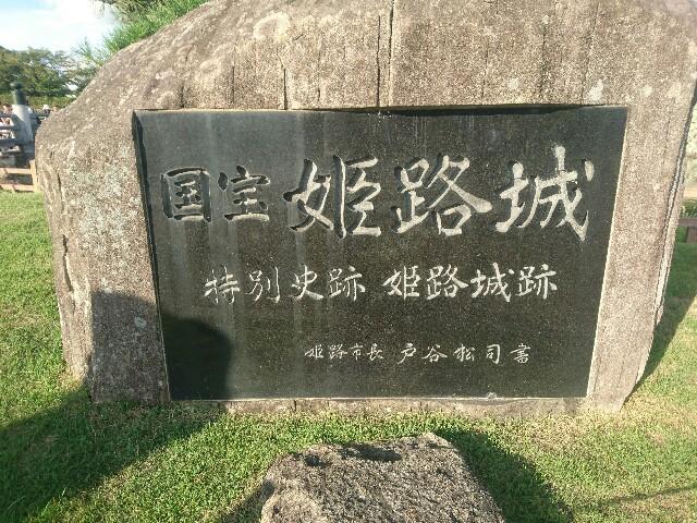 f:id:okuvel_jp:20180922212544j:image